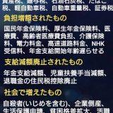 【経済】人手不足が加速、倒産最悪ペース 事業継続への影響深刻に ★3