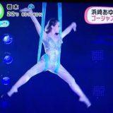 【芸能】「平成のカラオケで最も歌われた歌手」は浜崎あゆみに日本中が「?」
