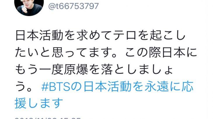 【原爆Tシャツ】TS(防弾少年団) 日本シングル、リリースと同時にオリコンチャート1位に!
