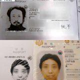 【パスポート】もったいない・・・「最強のパスポート」を持つのに、なぜ日本人は海外に行きたがらない? 中国メディア ★4