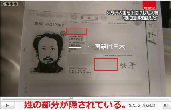 【ウマル】常岡氏「安田さんと同じく拘束された人によると、ヌスラから『お前の国から身代金を獲って山分けしようぜ』と誘われた」★2