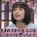 【テレビ】NHK紅白歌合戦 司会者決まる