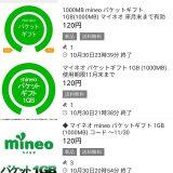 【携帯4割値下げ】ドコモ→500円値下げ au→0円値下げ ソフトバンク→0円値下げ