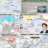 憲法審査会開催 →立憲・辻元「パワハラだ」