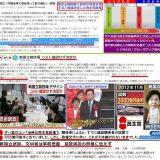 【世論調査】安倍内閣支持率、4ポイント上昇53%、不支持率36%…読売調査
