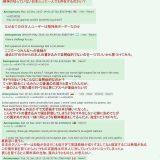 【Mステ出演中止】 日本のBTSファンたち 「アイドルが政治的な主張をできない日本の方がおかしい」★11