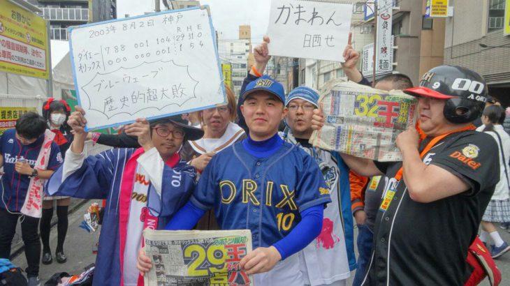 【野球】日本シリーズ中継は10・1% 熱戦に注目、再び2桁にのせる★2