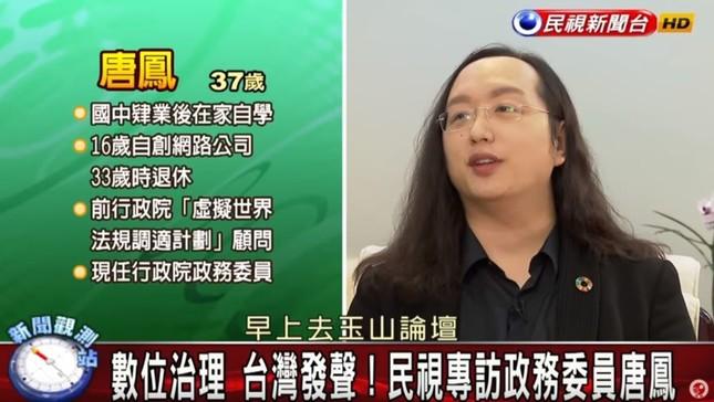 【ツイッター】「パソコン打てない」桜田五輪相と真逆?台湾・IT担当閣僚「天才プログラマー」唐鳳氏(37)の華麗な経歴が話題に★3