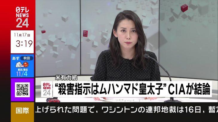 【情報】読売新聞社の渡辺恒雄氏が死去との情報★5
