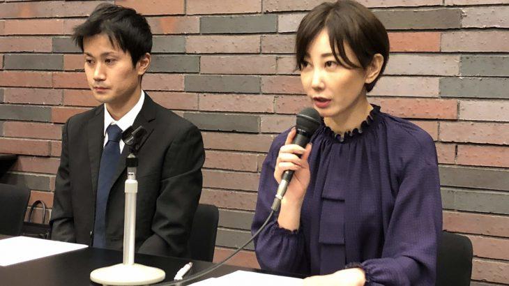 【裁判】医師免許なく客にタトゥーを入れた彫り師に大阪高裁が逆転無罪判決