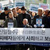 【徴用工判決】日韓ビジネス関係者「まともな国じゃないということがよく分かった」「国際ルールを守らない国は信用できない」 ★2