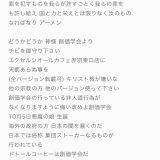 【ゴーン逮捕】ゴーン前日産会長が容疑否認していること明らかに 東京地検特捜部 ★2
