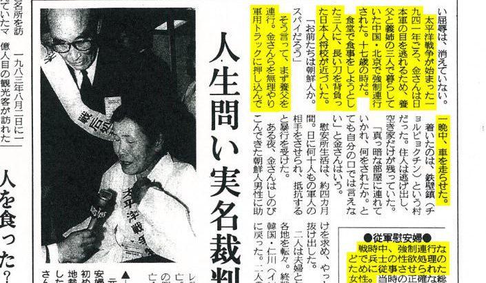 【酒スレ】大日本帝国が1910年に朝鮮半島を併合、1938年に国家総動員法を捏造し、朝鮮人を徴用した←事実ですよね?