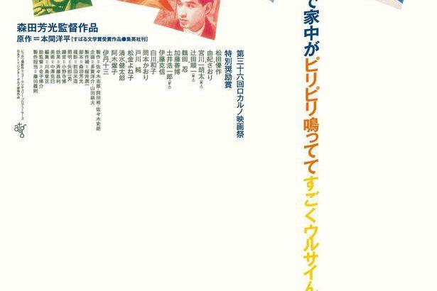 【映画】「最近の日本映画はつまらない」とお嘆きの貴方へ…伝説の映画会社「ATG」の名作群のBD&DVDがお値打ち価格で登場