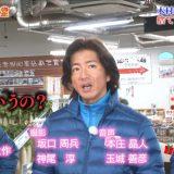 【日テレ】『鉄腕DASH』予告に木村拓哉が登場 長瀬智也、国分太一と「0円食堂」挑戦へ