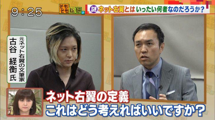 【速報】ネトウヨとパヨクの定義決まる★2