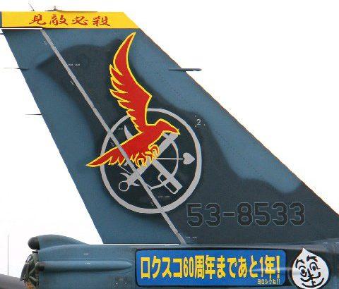 【NHK】This is JAPAN NAVY…日本は「軍」を保有しているのか?読売、朝日、毎日、産経、日経、東京は「JAPAN NAVY」表記せず★2