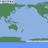 【地震】ニューカレドニアでM7.6の地震 周辺地域で津波発生のおそれ