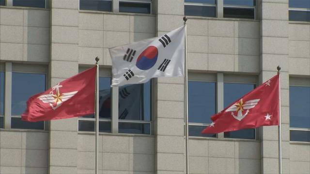 【レーダー照射】韓国「レーダーは照射していない」と反論。日本「証拠はある。素直に謝れ」★6
