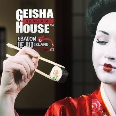 【韓国】「Kフードを米国に知らしめる」と米国進出した韓国BBQ店、広告に日本の芸者の写真やSushiの文字で物議 ★2