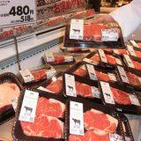 【TPP発効おめでとう】早くもイオンが豪産牛肉の値下げを開始