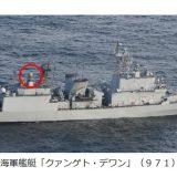 【レーダー照射】韓国軍「日本の反応は度を越している」 ★6