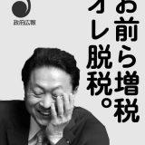 【LIVE】日経平均株価、プラ転19,327.06円▲+171.32円 12月26日15:00★36