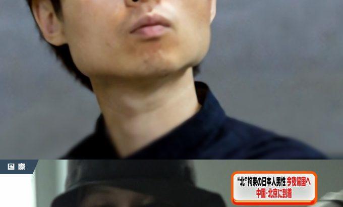 【国際】釜山で現金ポーチを盗んだ日本人、追跡の末に逮捕