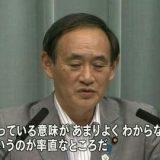 【馬鹿】 有田芳生「年齢と西暦を足すと2018になるって!ホントだ!1000年に1度!」