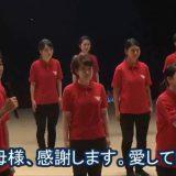 【芸能】上沼恵美子「彼らがダウンタウンのように天下とったら何言おうが失言にならない。頑張ってほしいと思います。」 ★3