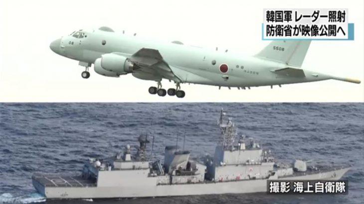 【韓国レーダー照射】NHKの印象操作が酷いと匿名掲示板で話題