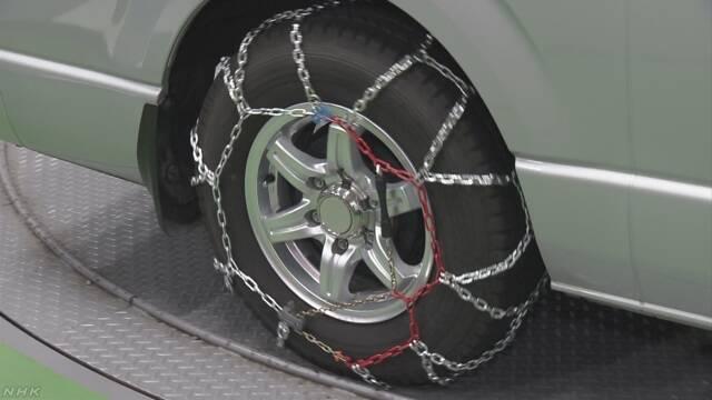 【国交省】タイヤチェーン装着義務化 対象となる全国の国道と高速道路13カ所の一覧