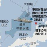 【レーダー照射問題】韓国「むしろ威嚇的な近接飛行をした日本が謝るべきだ」「日本はまるで北朝鮮のようになったみたいだ」