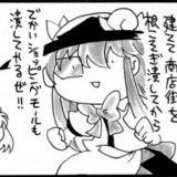 【社会】日本の書店がどんどん潰れていく本当の理由 ★3