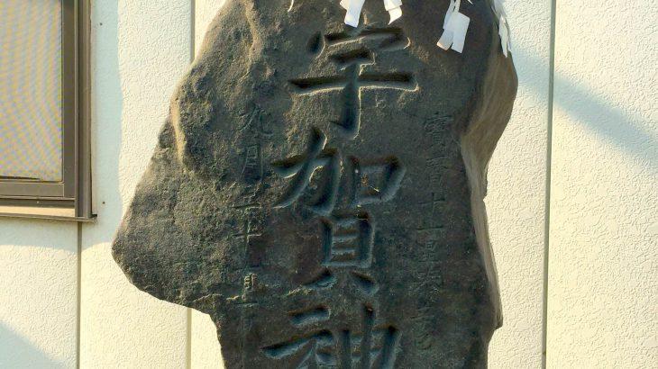 【サッカー】浦和、本拠地・埼スタで7度目の天皇杯制覇! 宇賀神の豪快ボレーが決勝点に