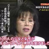【韓国】ドイツのユダヤ人生存者への賠償決定にネット「終わりのない過去史への謝罪。恥知らずの日本も見習ったら?あまりにも対照的」
