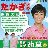 【芸能】高樹沙耶さん「大麻で人を犯罪者にしていいんですか」再びTVで熱弁 ★2