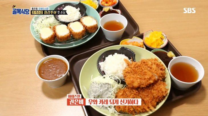 【炎上】韓国のトンカツは『日本のより美味しい』 AKB矢吹奈子の発言に批判殺到 「なぜ日本を貶める」 ★5