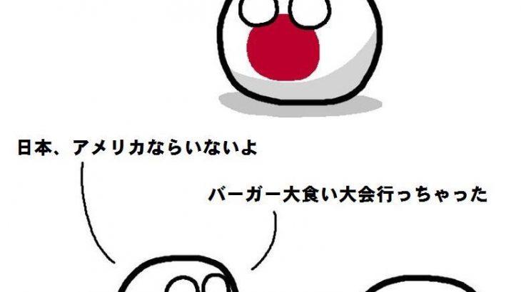 【徴用工】自民党・石破氏「独立国だった韓国を併合し、名字を変えた」(衆院 鳥取1区)