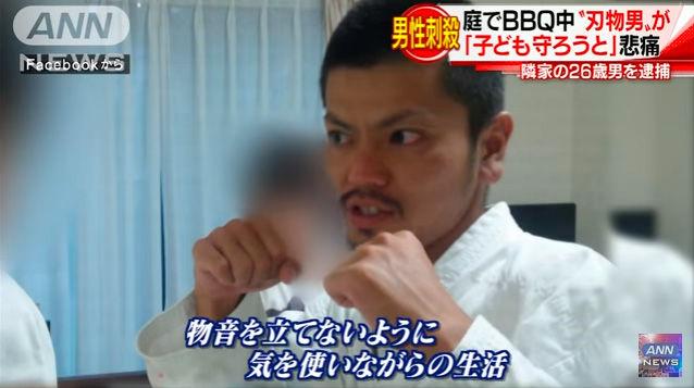 【裁判】注意され「カチンときた」。東名あおり事故、被告人質問はじまる★3