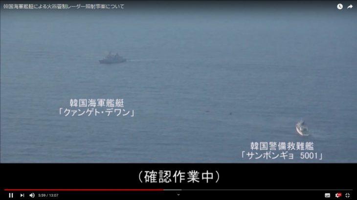 【レーダー照射】韓国「日本の英語の発音が流暢でないから何言ってるのか聞き取れなかった」★21