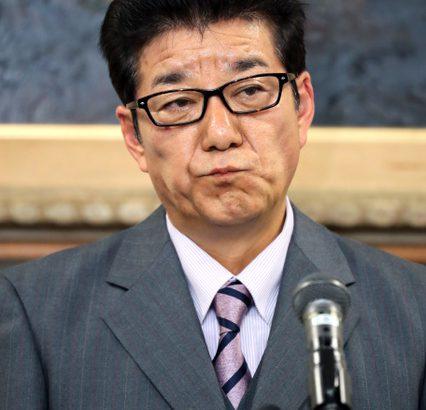 【維新】突然怒る松井知事 公明との密約「もういい、全部ばらす」公明「表に出さない約束」