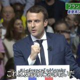 【どうする日産&検察】仏ルノー、ゴーン会長兼CEOの留任決定
