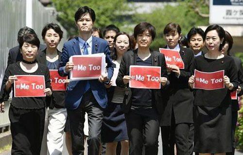 とろサーモン久保田スーパーマラドーナ武智 上沼への暴言が女性蔑視騒動にまで大事に発展 芸能界追放か