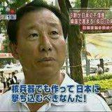 【韓国レーダー照射】韓国と北朝鮮に怪しい動き★3
