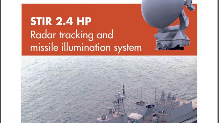 """【ニュース解説】<海自哨戒機にレーダー照射> """"欠陥""""は韓国駆逐艦か、韓国海軍組織か"""