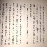 【酒スレ】東京の税収が地方に奪われていいのか