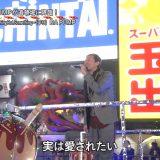 """【芸能】上沼恵美子への暴言問題、""""M-1創始者""""からも苦言 「出場者同様、審査員も話芸なんです」 ★2"""