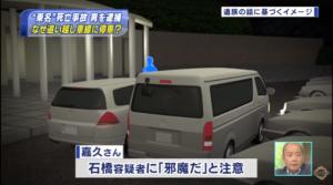 【社会】あおり運転被害者長女 被告を非難「注意されただけで怒るなんてくだらないし、不思議」 ★4