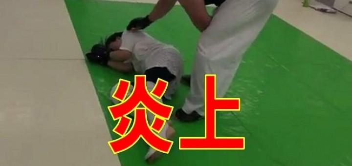 【YouTuber】空手家ハヤテちゃん、オフ会試合で女性参加者を意識不明に 相手が動画で暴露 ★2